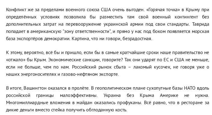 krim_13